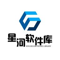 星河软件库 V1.0 安卓版