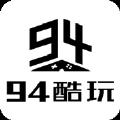 九四酷玩 V1.4.1 安卓版