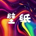 壁纸制作 V1.0 安卓版