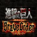 进击的巨人BraeOrder VeOrder手游官方中文版  安卓版