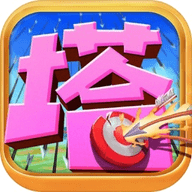 王者塔防游戏 V1.4 安卓版