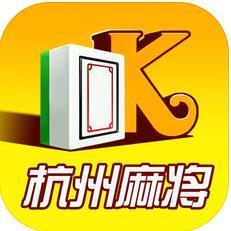湘友麻将 V1.0 安卓版
