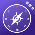 田田指南针软件 V4.7.8 安卓版