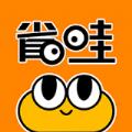 省哇 V2.8.5 安卓版