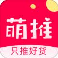 萌推 V7.3.8 安卓版