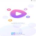 青播客 V1.3.0.4 安卓版